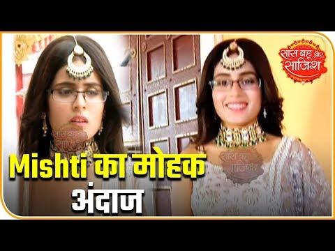 Latest Update From The Sets Of 'Yeh Rishtey Hain Pyaar Ke' | Saas Bahu Aur Saazish
