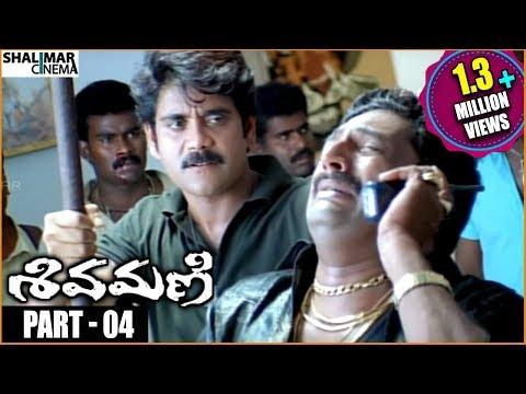 Shivamani Telugu Movie Part 0412  Nagarjuna, Asin, Rakshita
