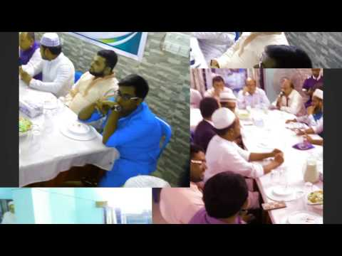 NEC Money Dhaka office Ifter Party114