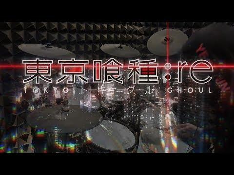 【東京喰種トーキョーグール:re OP Full】Tokyo Ghoul:re - Cö shu Nie - Asphyxia を叩いてみた - Drum Cover