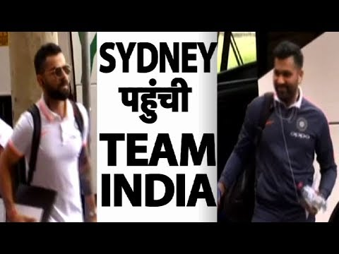 Indian Cricket Team Arrives In Sydney for 3rd T20 against Australia | Sports Tak