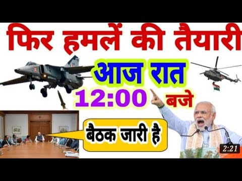 1 March 2019 aaj ka taja khabar/aaj ka taja news/today breaking news/mukhay samachar/aaj ka news
