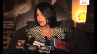 b a pass shilpa shukla talks about her character sarika in film b a pass film s concept