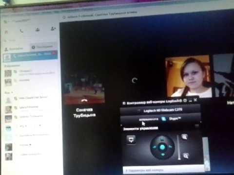 проронила звука, как возбудить парня по скайпу видео газовика