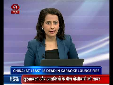 China: 18 dead in  Karaoke lounge fire