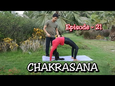 chakrasana yoga pose how to video  doovi