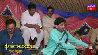 Sohna Lagdae Ali Wala _Wazeer Ahmad Toti - New Panjabi SOng 2020 -Folk Music Channel-03460646641