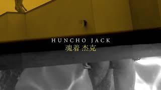 Travis Scott & Quavo - Black & Chinese (Official Video)