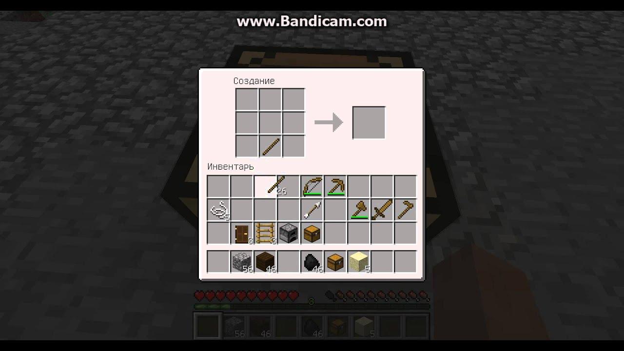 Игровой автомат diamond trio бесплатно