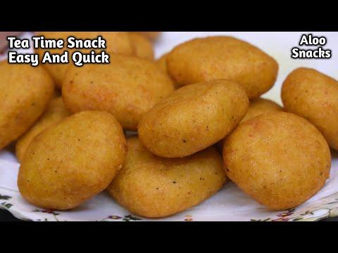 आलू और चावल के आटे के इतने आसान स्नैक्स की कोई भी बना ले Aloo snacks recipes indian Tea time snacks