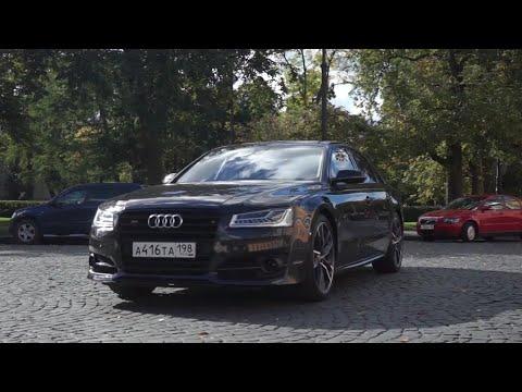 Audi s8 4H - стоимость владения