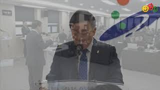 [영상]제종길 안산시장, 2018신년 기자회견의 사본