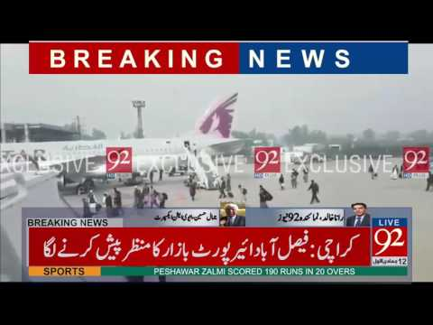Mismanagement at Faisalabad Airport - 92NewsHDPlus