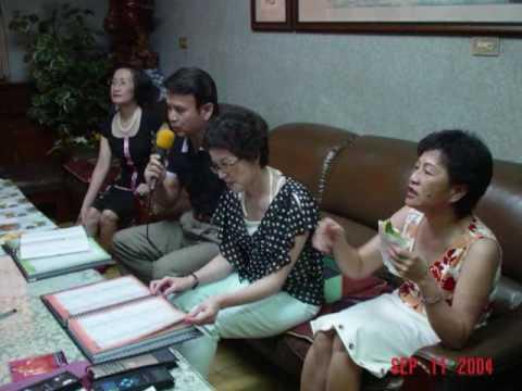 Karaoke contest in Kaohsiung 2004