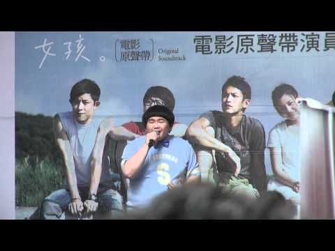 林育羣 (Lin Yu Chun)- 人海中遇見你