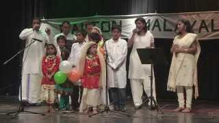 Group Patriotic Song