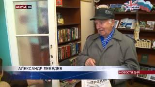 Подписчики «Волжской правды» будут ходить за газетой в библиотеку