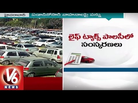 TS Govt Plans to Reform on Interstate Vehicle Life Tax Policy | V6 News
