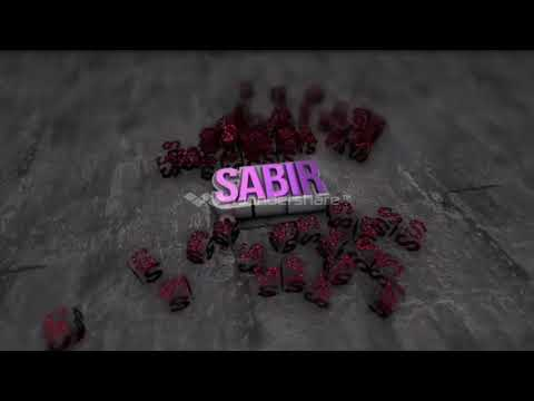 SABIR NAME STATUS