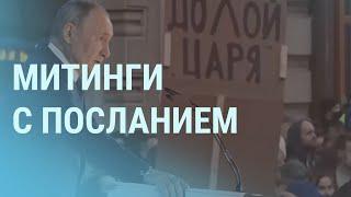 Митинги за Навального: цепи, электрошокеры, газ   УТРО   22.04.21