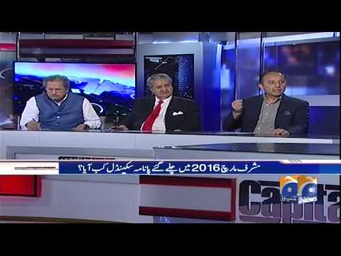 Capital Talk - 23 May 2018 - Geo News