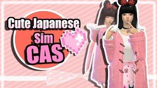 Sims 4 Create A Sim || Cute Japanese Girl