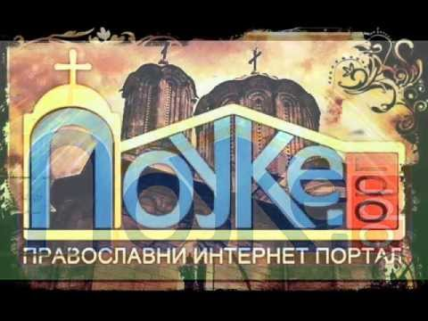 Салон Эрос (г. Новотроицк) 5из YouTube · Длительность: 57 с