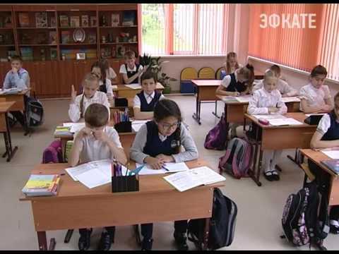 Приказ о зачислении в 1 класс на 2014-2015 уч.год (109,00kb).