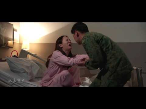 When Duty Calls 《卫国先锋》Romeo Tan and Mei Xin《一直都在》Music Video