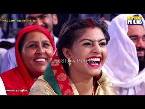 KANWAR GREWAL LIVE AT MELA MAIYA BHAGWAN JI PHILLAUR 2017
