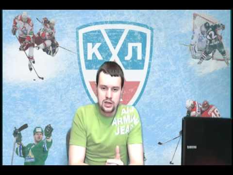 Прогнозы на игровой день КХЛ 25.08.2016из YouTube · Длительность: 1 мин11 с