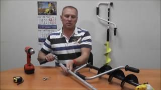 видео Шуруповерт для ледобура