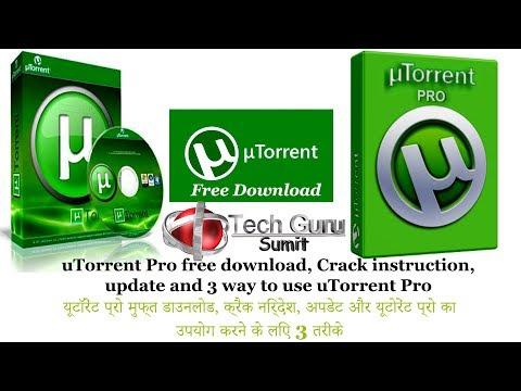 UTorrent Pro | Tutorial | Crack Instruction | 3 Ways To Use Torrent | Tech Guru