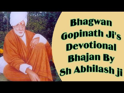 Khur Chol karmas--A Devotional Kashmiri Bhajan on Bhagwan Gopinath  by Lyricist Sh B N Abhilash ji