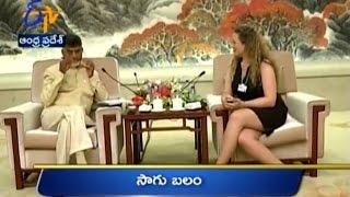 Andhra Pradesh - 26th June 2016 - Ghantaravam 6 PM News Headlines