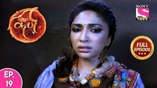 Suryaputra Karn - Full Episode - 19 - 20th February, 2020