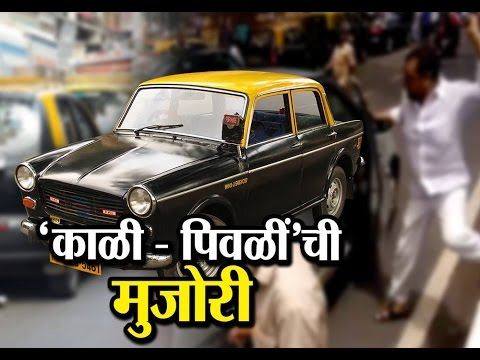 Taxi union protest against OLA and Uber in Mumbai