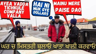 Buying More Stuff for House Renovation |EPISODE 4| Punjabi Vlogger