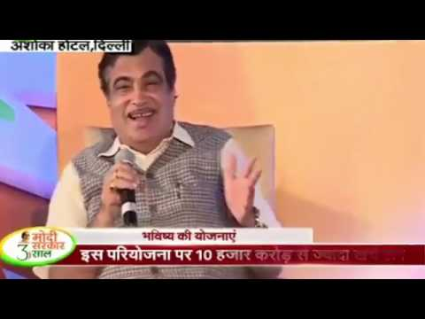 Minister for Road Transport, Nitin Gadkari in a news conclave on 3 yrs of Modi Govt