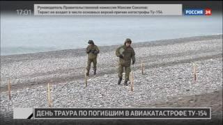 Подъем фрагментов разбившегося Ту-154 со дна моря(Видео подъема со дна Черного моря нескольких фрагментов разбившегося Ту-154 обнародовало МЧС России. Среди..., 2016-12-26T16:01:27.000Z)
