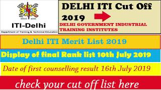 DELHI ITI Cut Off 2019, Result, Cut Off Marks, Merit List Available on 3rd July