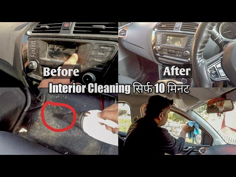 Car Interior Cleaning at HOME | Step By Step