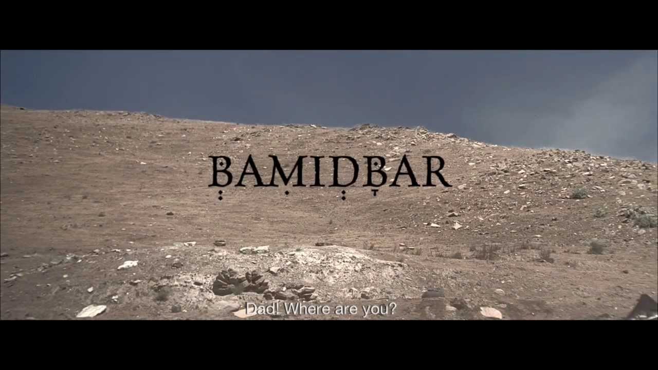 Image result for bamidbar copyright free images