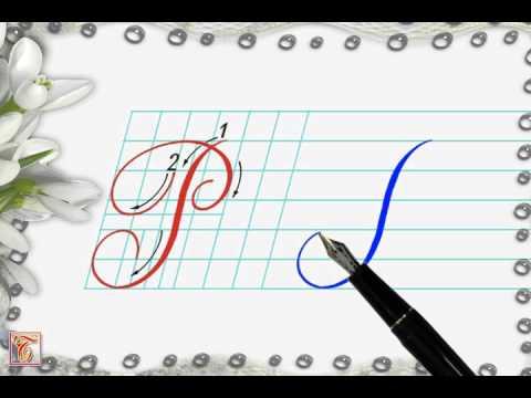 Luyện viết chữ đẹp - Chữ hoa P viết nghiêng - How to write capital letter P