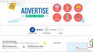 IRCTC की वेबसाइट पर क्रेडिटकार्ड से कैसे पेमेंट करेंगे how male payment in irctc website