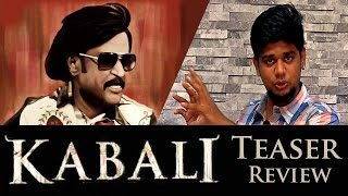 KABALI Teaser Review | Rajinikanth | Pa Ranjith | Thanu