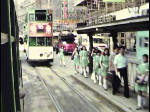 Hong Kong Trams - July 1979