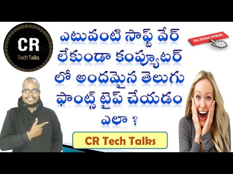 how-to-download-telugu-fonts-install-in-pc,-laptop-windows-10,-facebook,-whatsapp,