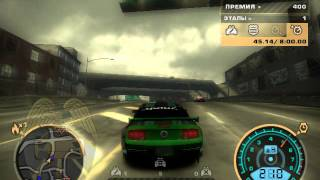 Need for Speed Most Wanted 2005(, 2015-08-07T11:54:22.000Z)