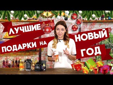 Что подарить на Новый год? ТОП-10 лучших ароматов для женщин и мужчин